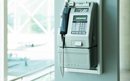 Infopyme comunicaciones l deres en telefon a p blica for Telefono informacion ministerio interior